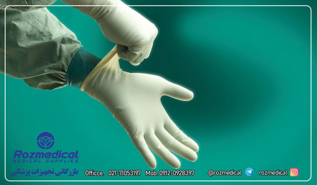 دستکش جراحی استریل بدون پودر
