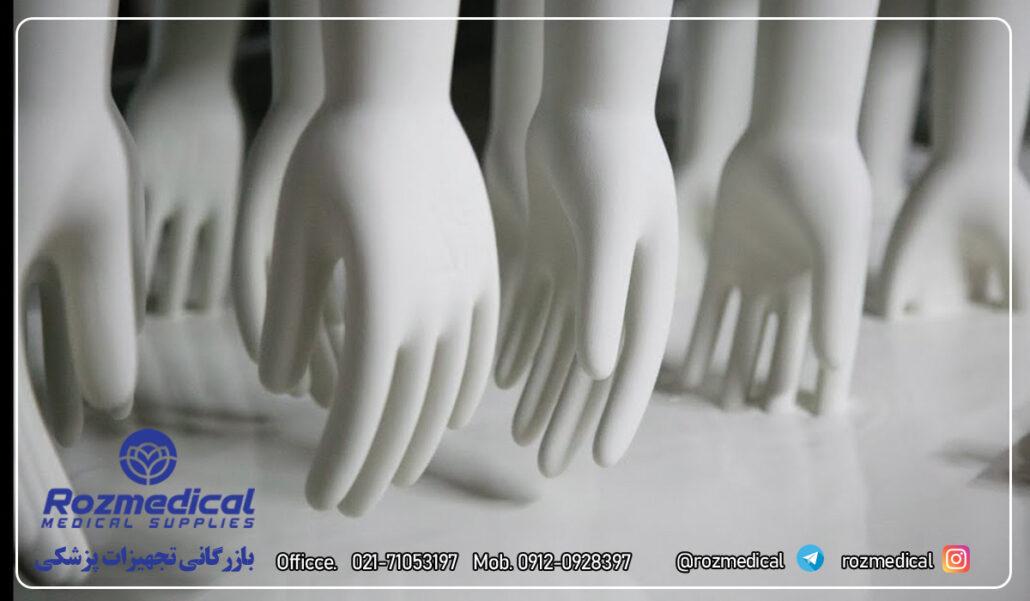 کارخانه دستکش لاتکس کارخانه دستکش پزشکی تولید کننده دستکش لاتکس بدون پودر