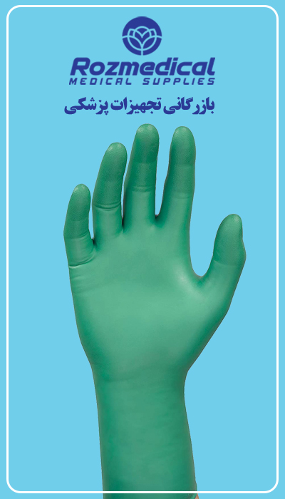 دستکش جراحی نئوپرن