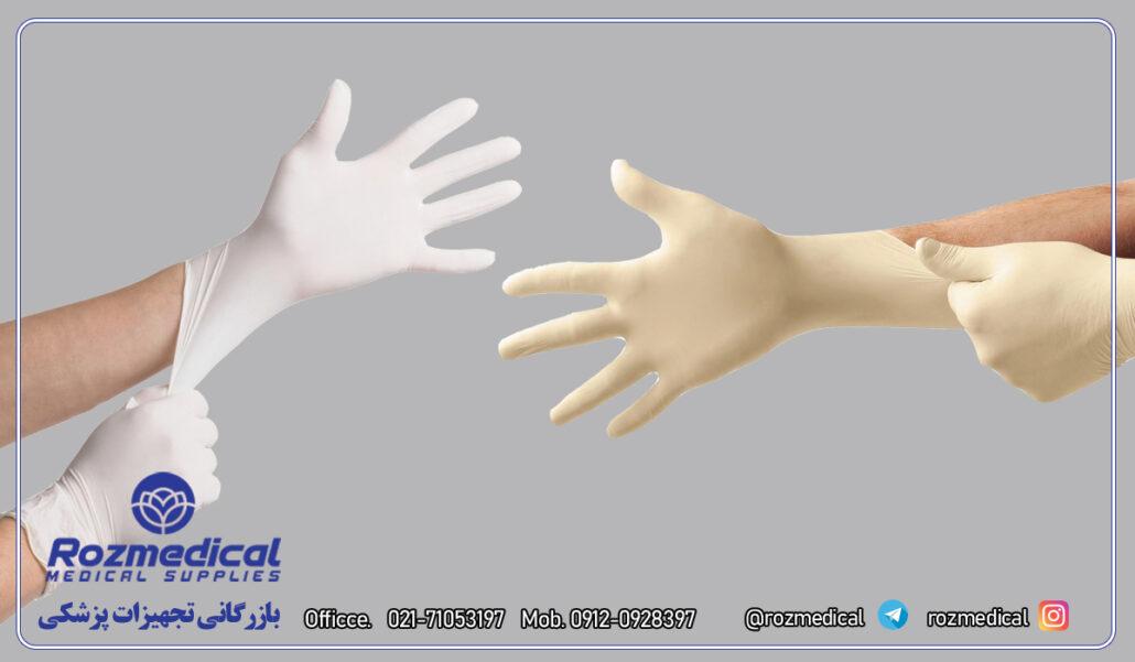انواع دستکش لاتکس دستکش لاتکس بدون پودر