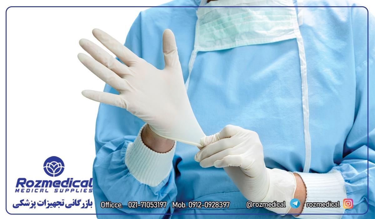 فروش دستکش به مراکز درمانگاهی و بیمارستان ها